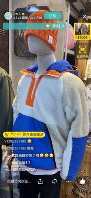 韓國男裝撞色衝鋒衣內裡運動網眼布料