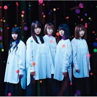 特價預購 櫸坂46 欅坂46  Ambivalent (日版初回TYPE-C CD+DVD) 最新 2019 航空版