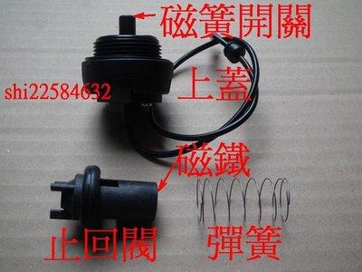 *黃師傅*直2【木川 流量開關】KQ200 / KQ400 / 800 電子式加壓機馬達 流控開關 流量開關 流量感應