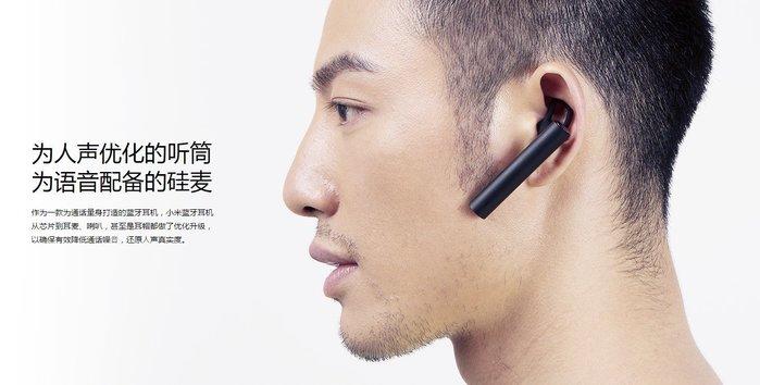 小米官網正品 小米藍牙耳機 4.1通話耳機 小米藍芽耳機 黑/白 兩色 含官方序號 特價465元
