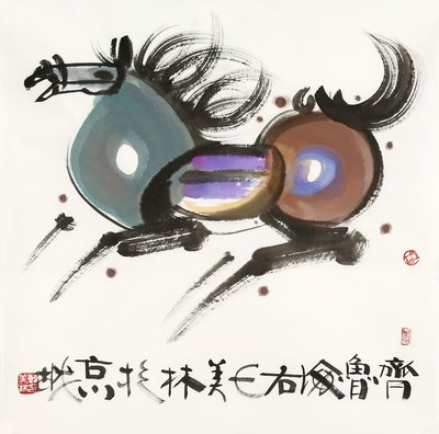 名人字畫手繪韓美林國畫天馬行空  贈作者簡介原圖