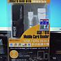 ...點子電腦-北投...◎嘻哈部落 Seehot OTG 56合1多功能讀卡機(SH-C1902+)消光黑◎199元