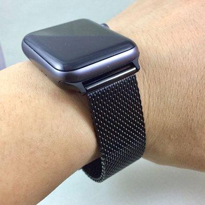 Apple Watch 3代 4 代 加厚 米蘭 網帶 不鏽鋼 錶帶 爵黑 冷酷 可調整長