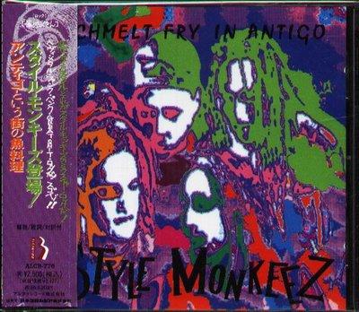 K - Style Monkeez - Schmelt Fry In Antigo - 日版