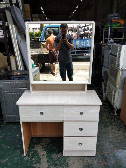 非凡二手家具 全新雪松色3尺雙拉鏡面化妝台*梳妝台*化妝檯*鏡台*化妝桌*書桌*造型桌