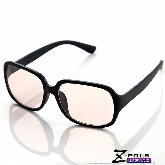 視鼎Z-POLS 寬版大框流行款 抗藍光眼鏡