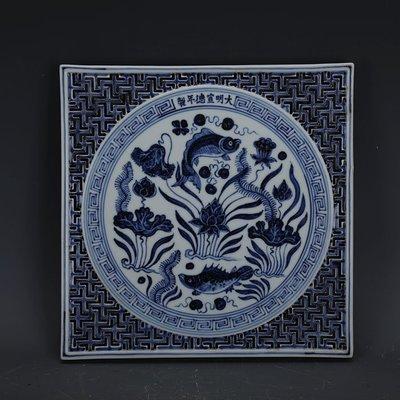 ㊣姥姥的寶藏㊣ 大明宣德青花手繪魚藻紋鏤空四方茶盤  官窯古瓷器古玩古董收藏品