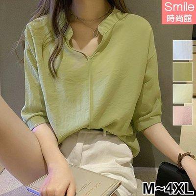 【V2947】SMILE-純色隨性.素色柔膚V領中長袖上衣