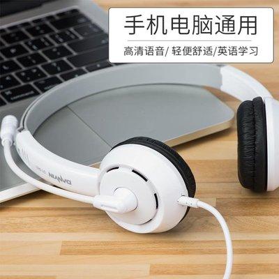 手機通用K歌cf有線唱吧耳機頭戴式音樂筆記本單孔重低音電腦耳麥 享家生活館