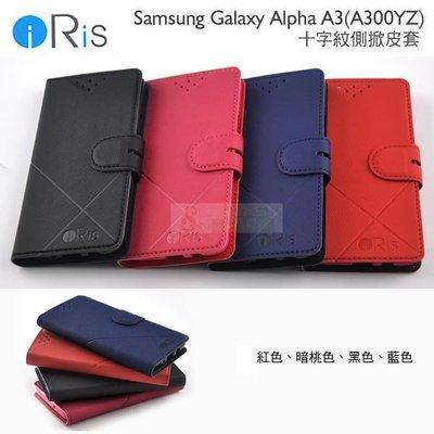 日光通訊@IRis原廠 Samsung-Galaxy A3 A300YZ 十字紋側掀可站立式皮套 軟殼保護套 側翻書本套