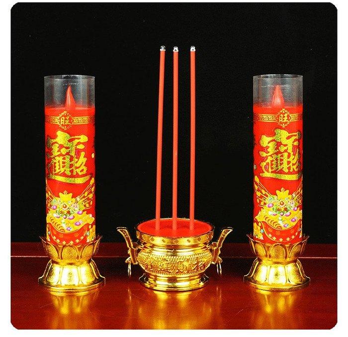 【弘慧堂】 LED電子香爐電 香供佛用品香燭臺財神家用香爐電池插電香爐(單個點香爐價格)