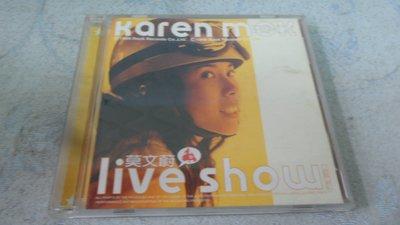 白色小館111~CD~莫文蔚 LIVE SHOW時況轉播