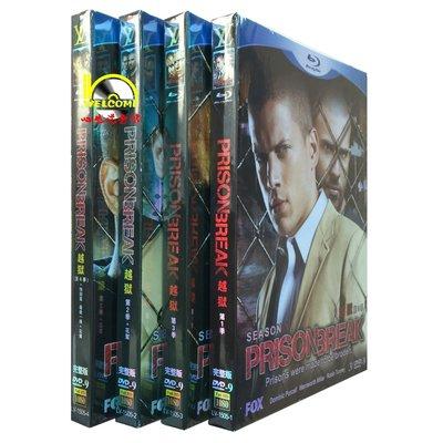 飛馳MART 美劇高清DVD Prison Break 越獄 1-4季 完整版 11碟裝 英發中字DVD