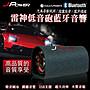 台灣公司貨 JPower 高功率10吋藍牙重低音 音箱喇叭 汽車音響【C1020】