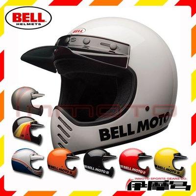 伊摩多※美國 Bell MOTO-3 ...