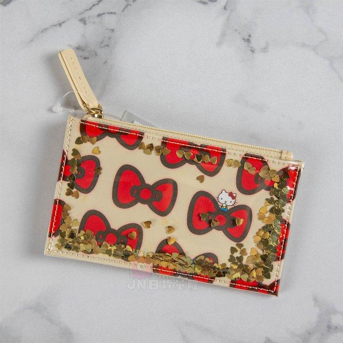 【JN日貨量販】 凱蒂貓 卡夾包 日本正版 三麗鷗 票卡包 零錢包 卡片包 愛心亮片 限定款 現貨