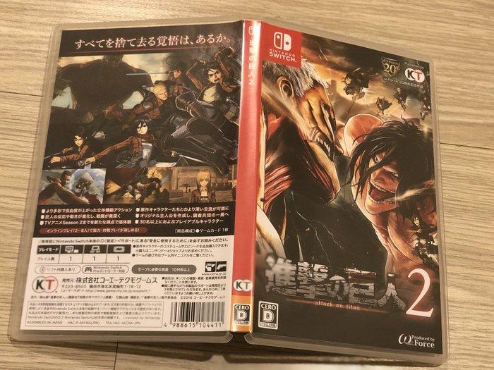 任天堂 Nintendo Switch NS 進擊的巨人 2 Attack on Titan 2 售1750