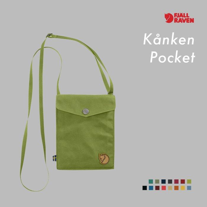 WaShiDa【KN24221】FJALLRAVEN × Pocket 色彩 防潑水 肩背包 側背包 - 現貨