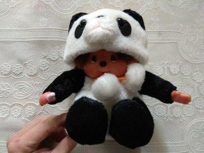 (蝕賣$400 一個)絕版 私人珍藏 (只有1個)罕有 monchhichi 變身 熊貓 公仔 保存15年以上(包郵)