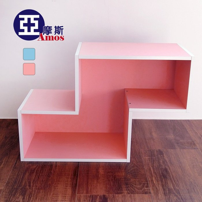 【TAA010】創意堆疊方塊組合N型空櫃