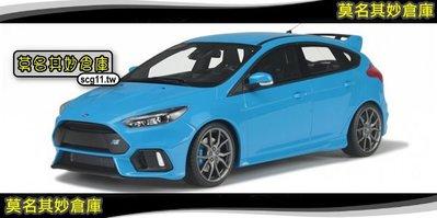 CP028 莫名其妙倉庫【RS模型車1:18】原廠授權 1/18 土耳其藍 RS 汽車模型 Focus MK3.5