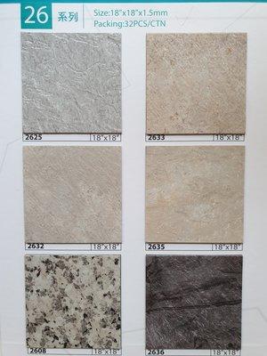 美的磚家~各式塑膠地磚DIY塑膠地板~美觀耐用~超便宜~45cm*45cm*1.5m/m每坪只要400元