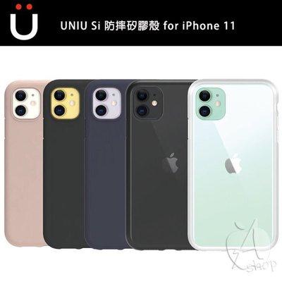 【A Shop傑創】UNIU - Si 防摔防污矽膠手機殼 For 2019 iPhone 11 專用款