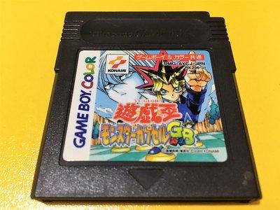 幸運小兔 GBC遊戲 GB 遊戲王 怪獸膠囊 GB 膠囊怪獸 彩色主機專用 GB卡帶 GBC、GBA 適用 D4 D6