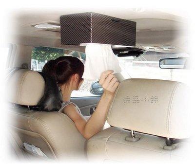 YP逸品小舖 車用日式磁吸式 吸頂式 ...