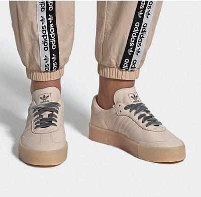 ADIDAS SAMBA ROSE 厚底 增高 卡其色 奶茶色 絲綢 皮革 棕底 焦糖色 休閒 女鞋 EF4970