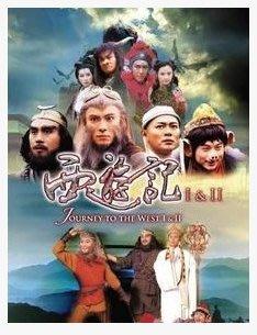 【西游記】1-2部 張衛健 陳浩民 星河版72集10碟(雙語)DVD