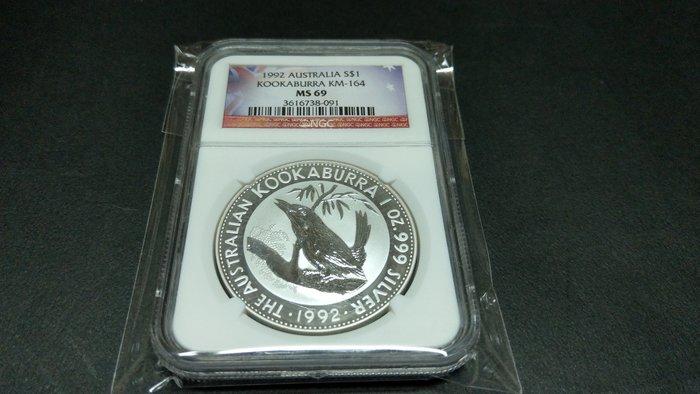 Ω≡ 銀幣 ≡Ω 1992年 / 澳洲笑翠鳥1oz紀念銀幣【 NGC MS 69 】
