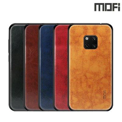 華為HUAWEI Mate 20 Pro MOFI 品系列 保護殼 手機後背硬殼Case Shell 1661A