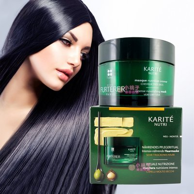 售完~小桃子【RF011】ReneFurterer 荷那法蕊 萊法耶 雪亞脂極緻護髮霜200ml