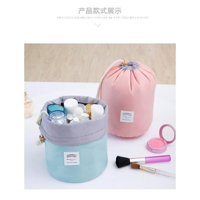 大容量圓廣口防水化妝包