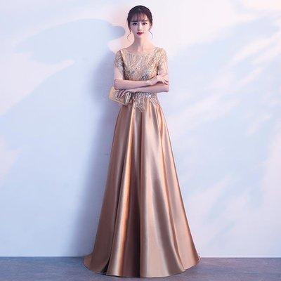 禮服洋裝 晚秋冬季高貴優雅金色主持人亮片裙端莊中袖長款