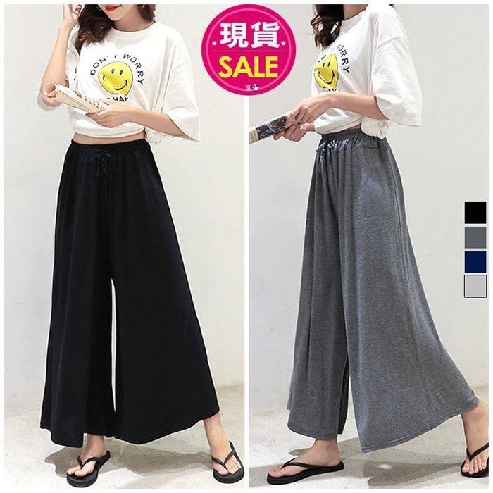 【JD Shop】莫代爾寬鬆薄款顯瘦褲裙 闊腿褲 寬褲收腰大碼休閒褲 長裙