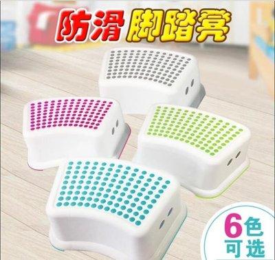 兒童防滑凳喂奶鋼琴浴室洗澡踩踏塑料墊腳凳矮板凳寶寶洗手小凳子 IGO