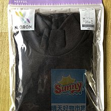 (現貨不用等)日本 妮芙露 負離子 UW 253 仕女厚(高領)長袖上衣  尺寸 M  咖啡色