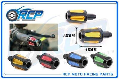 RCP CNC 改裝 平衡 端子 CBR500R CBR 500 R