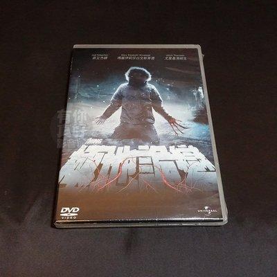 全新歐美影片《極地詭變》DVD 馬諦司范海尼傑 瑪麗伊莉莎白文斯蒂德 裘艾杰頓 尤里基湯姆生