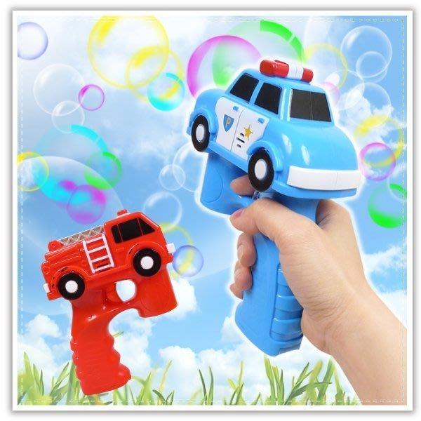 ☆天才老爸☆→警車/消防車泡泡槍←Bubble-Shooter 吹泡泡 泡泡槍 戶外用品
