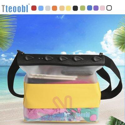 光華商場。包你個頭【Tteoobl】立體側背防水腰包 衝浪 游泳 雨水 運動 L619H(小)