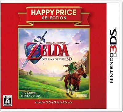 【全新未拆】任天堂 3DS 薩爾達傳說 時之笛3 ZELDA 日文版 日版 日本機專用【台中恐龍電玩】