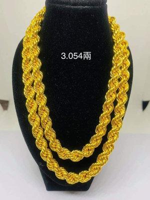 國際精品當舖 純黃金 純麻花造型黃金項鍊 重量:3.054兩。(A7515-3) 品項:#商品99新  套頭2尺