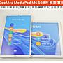GooMea模型原裝 黑屏華為MediaPad M6 10.8吋展示Dummy拍片仿製1:1沒收上繳交差樣品整人