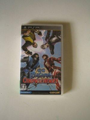 PSP 戰國 BASARA 年代群雄 :Chronicle Heroe