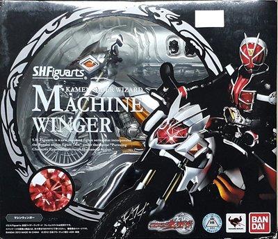 二手 SHF 假面騎士 WIZARD MACHINE WINGER 機車 摩托車
