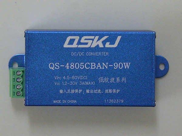 【大台北液晶維修】 DC-DC降壓 4.5-60v 轉1.2-30V 90W 低紋波可調 電源模組 超越LM2576HV