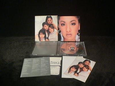 乖乖@賣場~二手CD~SPEED錦繡前程 Carry On My Way.VO420